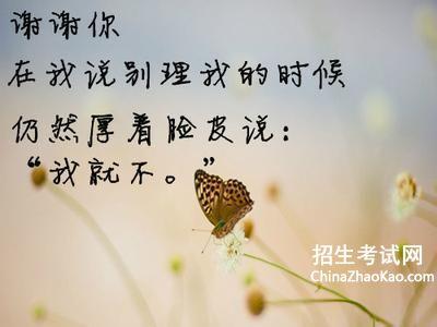 说说心情短语 说说心情短语人生感悟