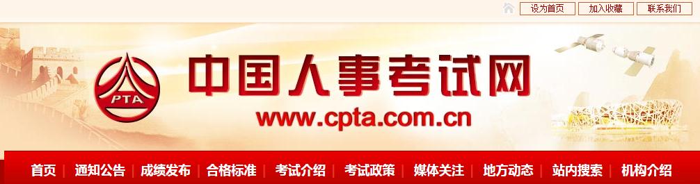 湖南省人力资源管理师三级考试怎么报名?