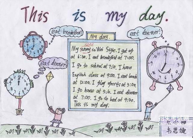 > my day英语手抄报五年级            英语手抄报是以英语为内容的手