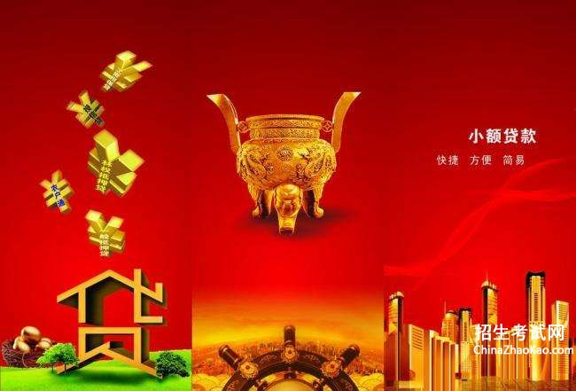 银行贷款工作证明模板_房贷个人收入证明模板_有收入证明能贷款么