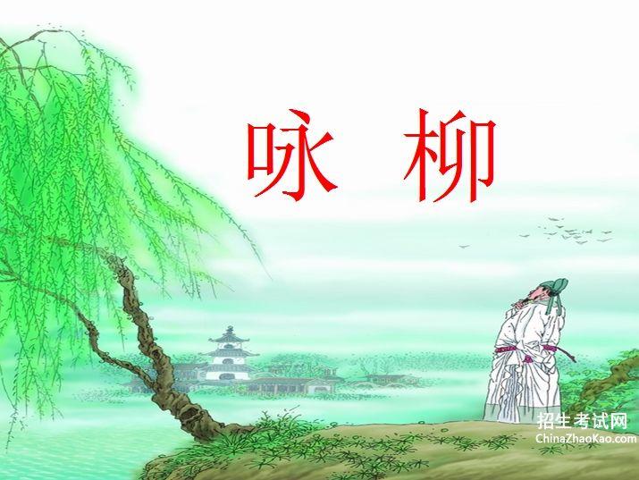 {人教版四年级下册语文教学随笔}.