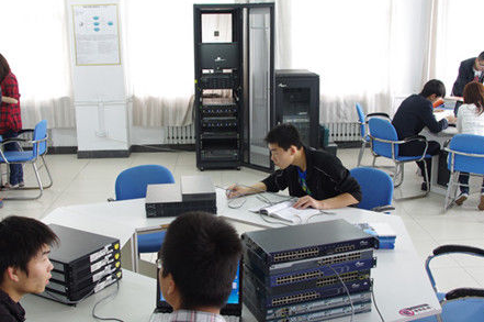 计算机科学与技术专业大学排名