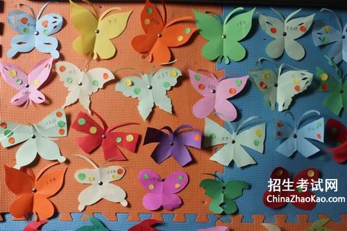 剪纸折纸教案