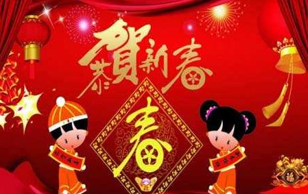 中国春节习俗_关于中国春节习俗作文400字左右