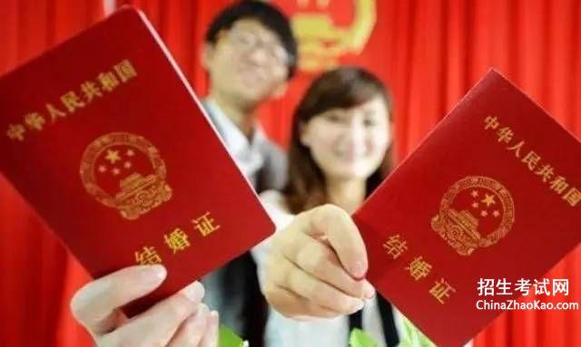 上海婚假包含周末吗_湖南省婚假规定2017
