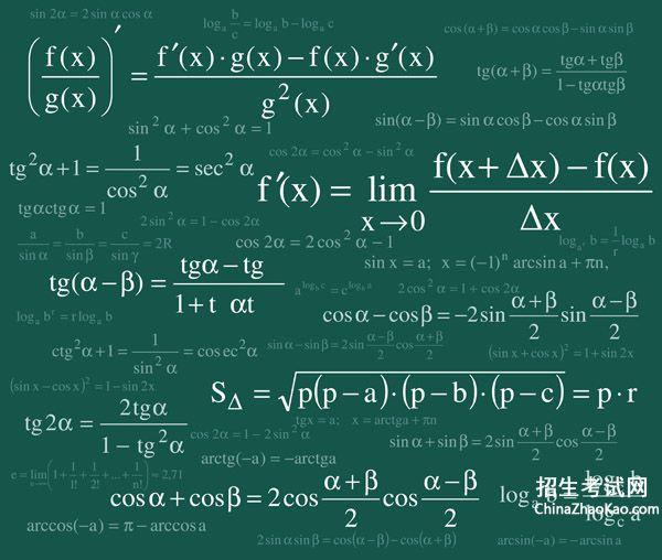 物理期末考试反思