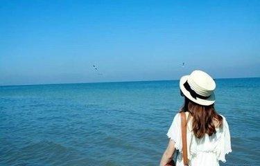 去海边的心情说说