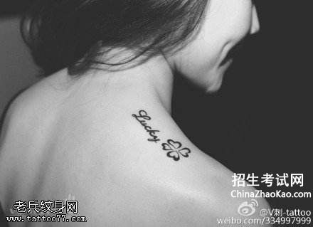 2017年最流行的纹身图案