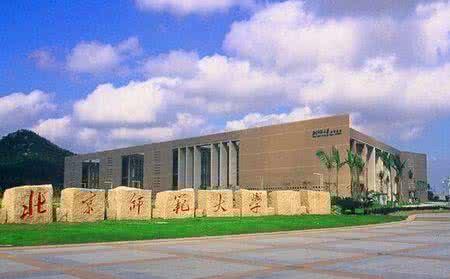 师范大学排名_北京师范大学排名