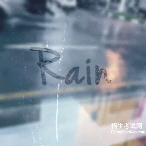 下雨天的心境短语1