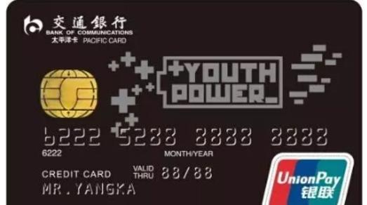最容易申请的信用卡_黄金周境外买买买,带上这几款信用卡能返现 最高