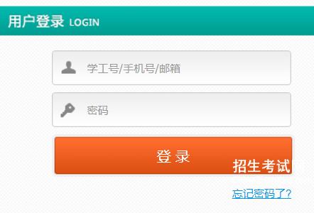 【欧亚创课系统app】西安欧亚创课系统登录入口