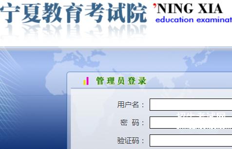 宁夏普通高中学业水平考试,宁夏高中学业水平考试成绩查询