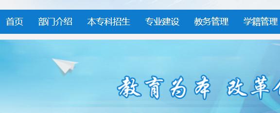 内蒙古大学教务处网_内蒙古大学教务系统 内蒙古大学教务系统登录入口