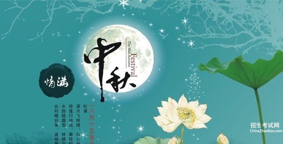 2017年中秋节祝福语搞笑版 爆笑 2017年中秋节搞笑祝福短语