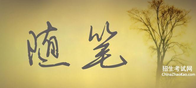 林东林:散文是一种被我们严重误解的文体01