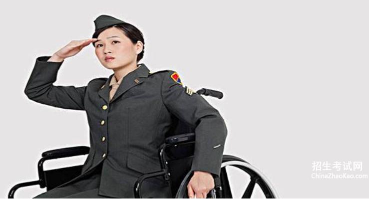 河北省一至六级残疾军人医疗保障办法_《河北省一至,六级残疾,军人医疗保障办法》(冀民〔2006〕71号)