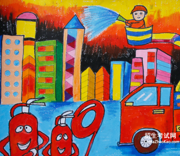 消防安全主题绘画