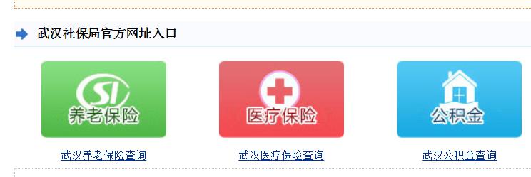武汉人力资源考试科目图片