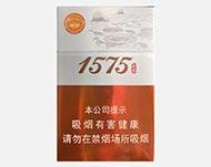 硬盒土楼1575香烟