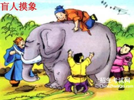 盲人摸象的故事的原文|盲人摸象的故事
