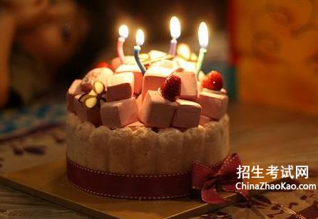 [祝朋友生日快乐的句子]祝兄弟生日快乐的句子大全
