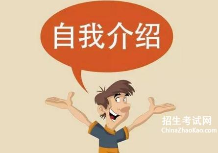 [高中英语自我introduce作文]高中英语自我introduce