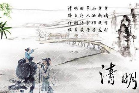 【传统节日作文300字】传统节日作文
