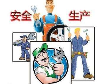【乡镇安全生产工作汇报】安全生产工作汇报范文