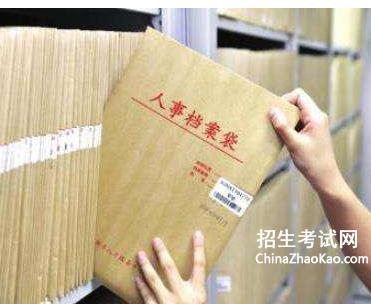 [管理办法的格式范文]人事档案管理办法范文