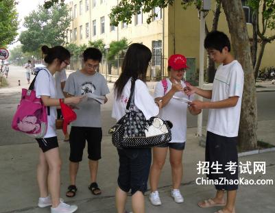 大学生社会实践报告3000字范文_大学生暑假社会实践报告范文