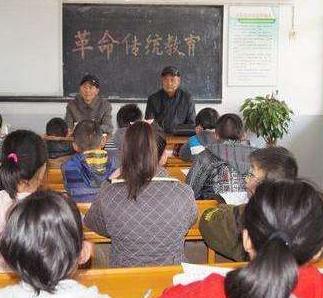 [家长教育心得体会范文]革命传统教育心得体会范文