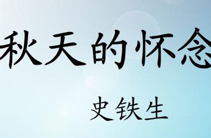 秋�斓幕衬罱萄杓苹�奖_秋�斓幕衬罱萄杓品侗�