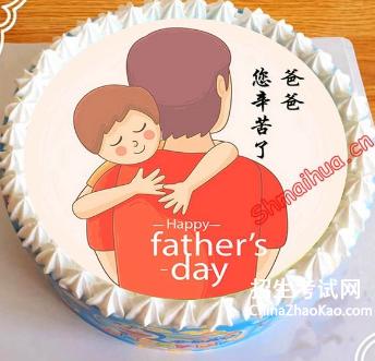 老人过生日送什么礼物好|父亲生日简单感人话语