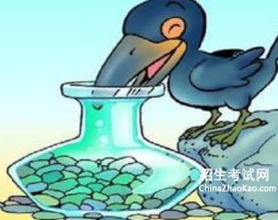 【乌鸦喝水ppt课件】乌鸦喝水课件
