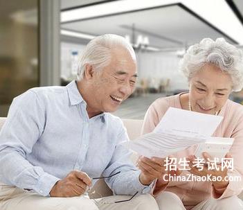 工作计划范文简短 居家养老工作计划范文