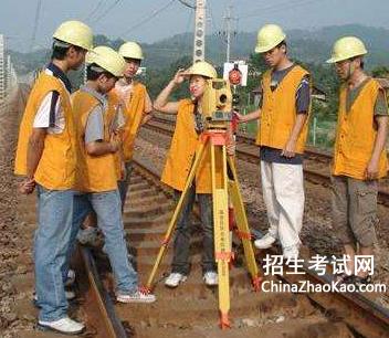 工程測量學題庫|工程測量學實習報告