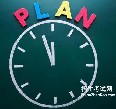 年度学习计划
