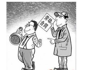 [劳动合同管理制度的内容包括]劳动合同管理制度