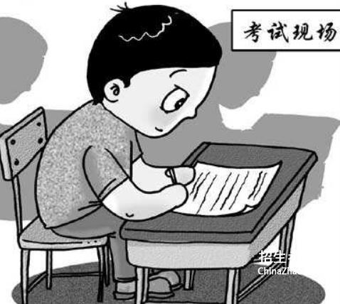 【普通话考试作文范文】考试之后作文范文