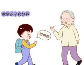 [教會了我]父母教會我觀后感