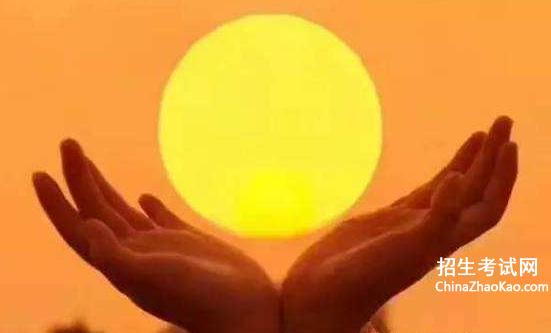 心中的太阳作文600字 心中的太阳作文范文