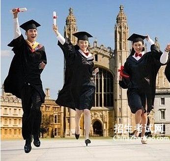 【日本东京大学研究生留学条件】日本研究生留学条件