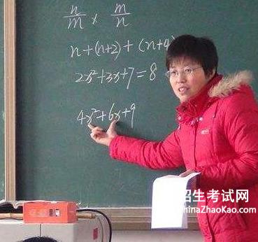【数学教师工作总结个人】数学教师工作总结