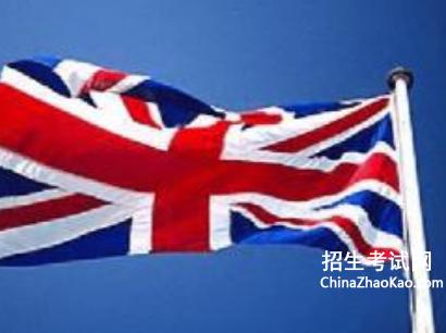 英国留学生退税政策_英国留学生政策