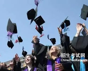 出国留学读研需要哪些条件|出国留学读研的条件