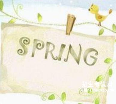 春天游记作文大全_描写春天的作文大全