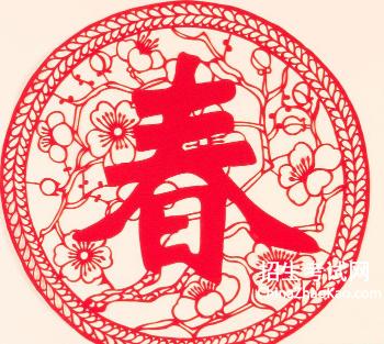 [春节小说作文大全]春节的作文大全