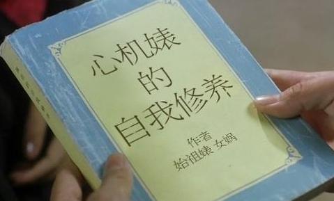 [送给耍心机的人的语录]送给耍心机人的忠告语录 送给耍心机的人的语录