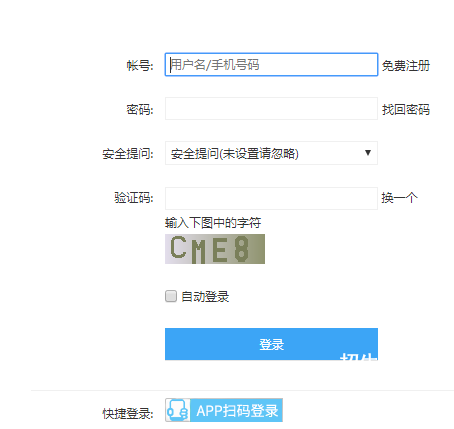 [学法网论坛]学法网入口 http://www.xuefa.com/member.php?mod=logging&action=login